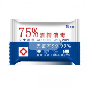 99.999% Killing Viruses Sanitizer Antibacterial Disinfectant Hand Cleaning 75% Alcohol Wet Wipe